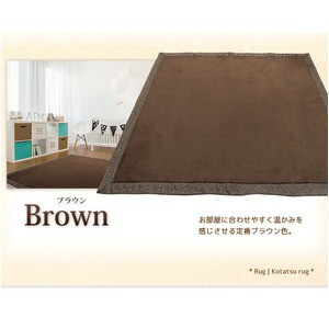 ラグ 185×185cm 正方形 ネイビー 洗える ラグマット ホットカーペット対応 床暖房 秋用 冬用 ミックスラグ