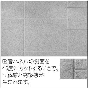 【単品】 吸音パネル/防音フェルトボード 【80×60cm/ホワイト】 マグネット付き 45度カット