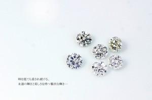 大きめだけ プラチナPt900 /0.3ctダイヤリング 指輪 81608/6爪19号