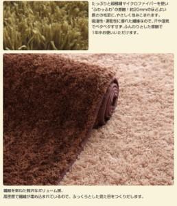 ラグマット【pure】ブラウン 130×190cm ふんわり、なめらか!マイクロファイバーラグ 【pure】ピュア【代引不可】