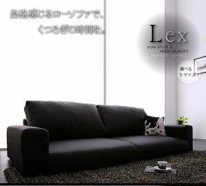 ソファーセット 1.5人掛け+オットマン ベージュ フロアソファ【Lex】レックス
