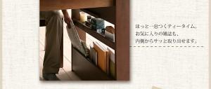 ダイニングセット 5点セット(Aタイプ)【Emile】カフェブラウン 収納シェルフラック付 エクステンションテーブルベンチダイニングシリーズ