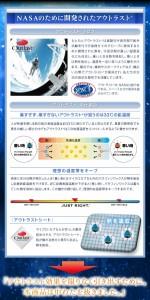 【単品】敷パッド キング アイボリー 最先端素材!アウトラスト涼感敷きパッドシーツ 日本製