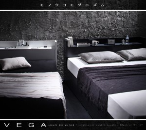 収納ベッド ダブル【VEGA】【ボンネルコイルマットレス:レギュラー付き】 フレームカラー:ホワイト マットレスカラー:アイボリー 棚・
