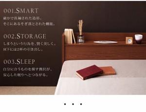 収納ベッド シングル【S.leep】【ボンネルコイルマットレス:レギュラー付き】 フレーム:ブラウン マットレス:ブラック 棚・コンセント