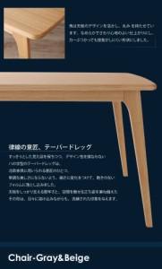 ダイニングセット 4点セット<Bタイプ>(テーブル+ソファベンチ+チェア×2)【Onnell】ソファベンチカラー:ベージュ チェアカラー:ベー