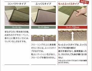 ラグマット 261×352cm【casule】ミッドナイトグレー ウレタン付きが選べる国産い草ラグ【casule】カジュール ウレタン付き【代引不可】