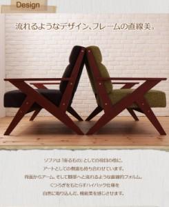ソファー 3人掛け モスグリーン 北欧デザイン木肘ソファ【Rick】リック【代引不可】