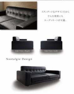 ソファー 3人掛け ブラック ノスタルジックフロアソファ【CARTER】カーター