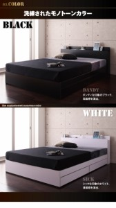 収納ベッド セミダブル【Gute】【フレームのみ】 ホワイト 棚・コンセント付き収納ベッド【Gute】グーテ