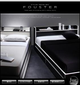 収納ベッド シングル【Fouster】【マルチラススーパースプリングマットレス付き】 黒×ホワイトエッジ モノトーン・バイカラー_棚・コン