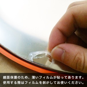 凸面鏡 カーブミラー 【直径30cm】 取付ステー/ビス付き 軽量 〔車庫/道路/構内設置〕