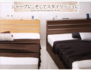 収納ベッド セミダブル【W.linea】【ボンネルコイルマットレス:レギュラー付き】 フレームカラー:ウォルナットブラウン マットレスカラ