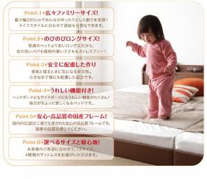 フロアベッド ワイドキング260(セミダブル+ダブル)【JointLong】【国産ポケットコイルマットレス付き】フレームカラー:ブラウン 棚・照