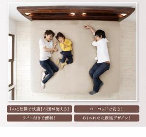 すのこベッド ワイドキング240(セミダブル×2)【フレームのみ】フレームカラー:ウォルナットブラウン 棚・コンセント・ライト付きデザイ