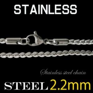 ステンレス・デザインチェーン(14)選択可40cm・45cm・50cm・55cm・60cm/(メイン)サージカルステンレス316Lチェーン 金属アレルギー