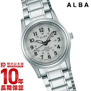 セイコー アルバ ALBA ソーラー 100m防水 AEGD559 レディース
