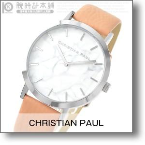 クリスチャンポール christianpaul シルバー×ピンク  MR-04 ユニセックス