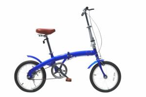 【OL16 】全品送料無料 折りたたみ 自転車 16インチ 21Technology