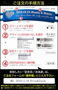ペアブレスレット向き/刻印無料/ステンレス/プレート/メンズ/レディース/sbr0114
