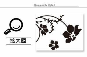 ウォールステッカー【アサガオと蝶】壁紙 シール 賃貸OK はがせる 剥がせる DIY 模様替え インテリア 花 フラワー 蔓 つる 蝶々 ちょうち