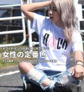 ≪セール≫ b.LA.ck【ブラック】 Tシャツ メンズ ティーシャツ 半袖 B系 ヒップホップ HIP HOP ストリート スケーター