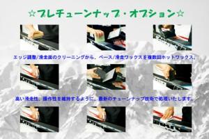 FTWOSNOWBOARDS [ WHITEDECK ] Camber / Wing Rocker スノーボード 【送料無料】