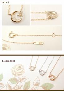 選べる 3カラー 0.01ct ダイヤモンド ムーン K10 ゴールド ネックレス 送料無料 /レディース 10金 女性 ジュエリー 月