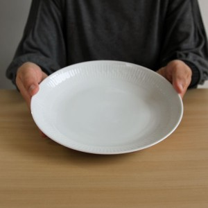 アイーダ レリエーフ スープ・パスタ・カレー皿22cm北欧の白いシンプルなテーブルウェア
