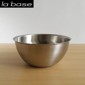 La base(ラバーゼ)ステンレス丸型ボール 中 21cm LB-005