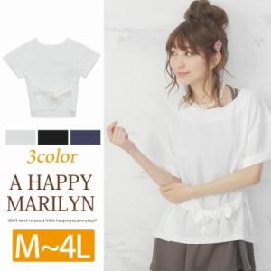 M〜4L/無地・ストライプ柄 ウエストリボン 半袖 折り返しデザイン ブラウス■シャツ トップス [10856403/856403] 大きいサイズ