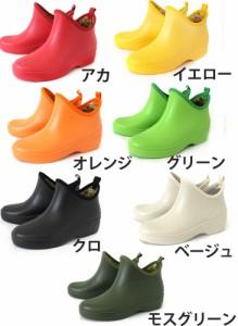 カラフルショートレインブーツ高品質・日本製7色展開長靴☆ショートブーツ/ガーデニング