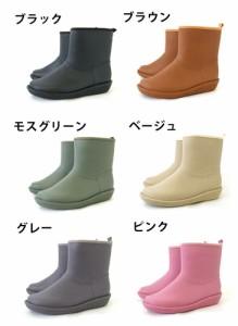 ショートレインブーツ安心の日本製/レディース/高品質ラバーブーツ/長靴/ガーデンシューズ/レインシューズ/ラバーシューズ/ラバーブーツ