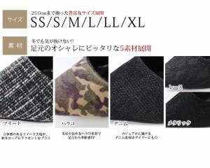 雑誌GINGER掲載!低反発インソール9cmヒール美脚ポインテッドトゥパンプスサイズ豊富22.5〜25.0!レッドソール/黒/ツイード/レオパード