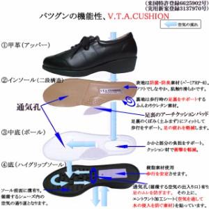 紐付きコンフォートシューズソフト本牛革使用!/☆ゆったり4E幅広設計