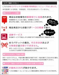 【ゆうパケット送料無料】apple iPhone6 Plus ケース 手帳型レザーケース スタンド機能付け カードポケット