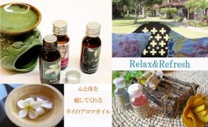 サクラ 桜 Sakura アロマ テラピー オイル 30ml アジアン雑貨 タイ雑貨 アロマオイル エッセンス