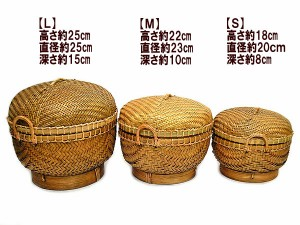 カリマンタン蓋付カゴ 丸 Sサイズ[直径.20cm] エスニック バリ アジアン アジアン雑貨