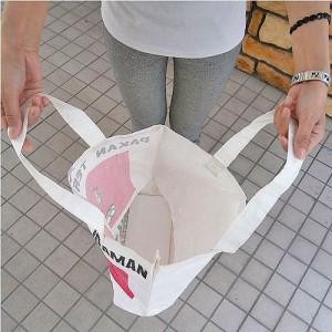 米袋のエコバッグ 大 ECO BAG こめ袋バック エスニック バリ雑貨 アジアン雑貨
