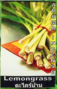 タイのお香 コーンタイプ インセンス レモングラス アジアン雑貨 タイ雑貨 アジアン メール便対応