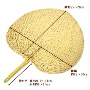 タイの団扇 うちわ 団扇椰子リーフ ナチュラル バイサポー アジアン雑貨 バリ雑貨 タイ雑貨 アジアンインテリア