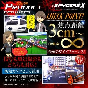 【スパイダーズX】防滴 ファイバースコープ カメラ(5M)「M-926」