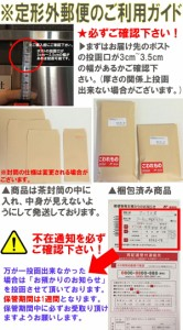 ミズケイ 誘導棒ホルダー ブラック 8001001【定形外郵便で送料200円-2個まで】