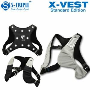 【S-TRIPLE】LED機能搭載 夜間スポーツ用ベスト X-VEST Standard ユニセックスタイプ「STS02」【送料無料】