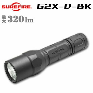 【SUREFIRE(シュアファイア)】MAX320ルーメン LEDフラッシュライト G2X PRO「G2X-D-BK」