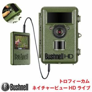Bushnell 1400万画素 人感センサー搭載 外付け液晶モニター付き 低輝度LED搭載カメラ「トロフィーカムXLT ネイチャービューHDライブ」
