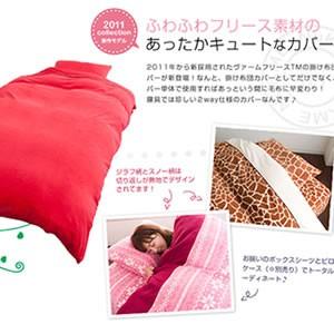 「NuKME/ヌックミィ」掛け布団カバーシングルロングサイズカジュアルカラーノルディックカラー