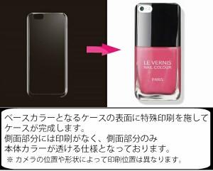 印刷ケース シンプルスマホ2 401SH/Nexus 6P/DIGNO U