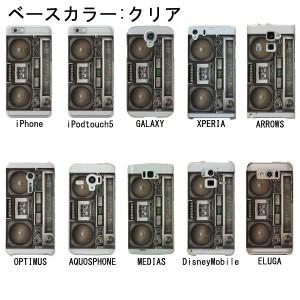 Xperia J1 Compact/ZenFone 5(A500KL)/ZenFone 2(ZE551ML)/FREETEL SAMURAI MIYABI FTJ152C/HUAWEI(GR5)