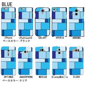 特殊印刷 ハードケース Xperia Z5(SO-01H)(SOV32)(501SO) Xperia Z5 Compact(SO-02H) Xperia Z5 Premium (SO-03H) (CCC-044)パレット柄